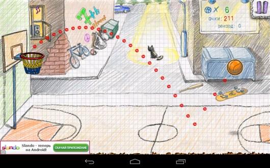 Бросок с рикошетом - Doodle Basketball 2 для Android