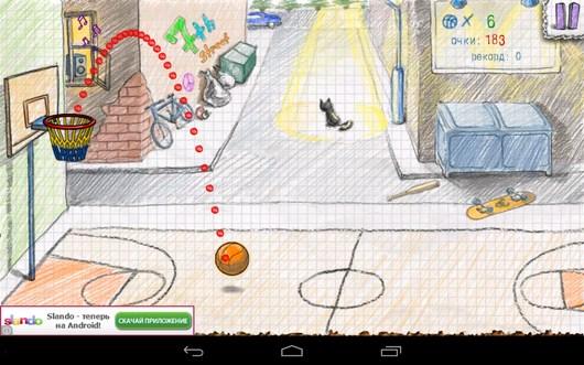 Наводим - Doodle Basketball 2 для Android