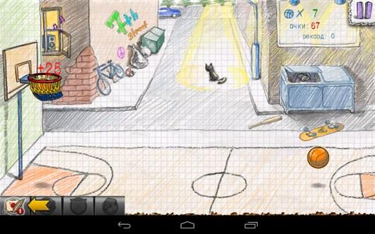 Дальний бросок - Doodle Basketball 2 для Android