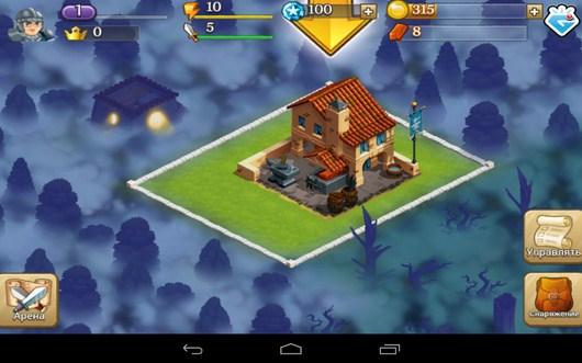 Войти в крепость - Epic Empire для Android
