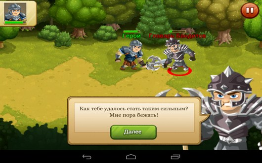 Бос в страхе - Epic Empire для Android