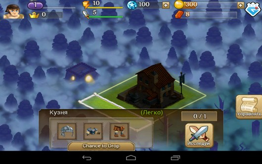 Крепость - Epic Empire для Android