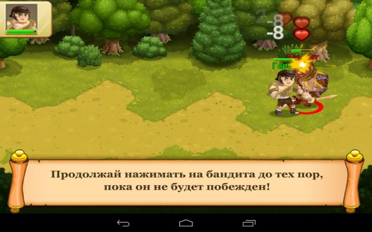 Бой - Epic Empire для Android