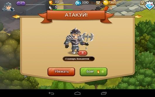 Новый бой - Epic Empire для Android