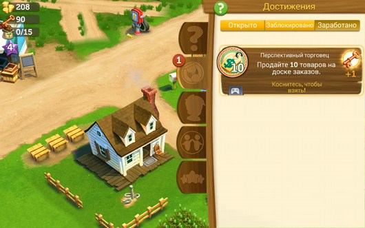 Меню игры - FarmVille2 Country Escape для Android