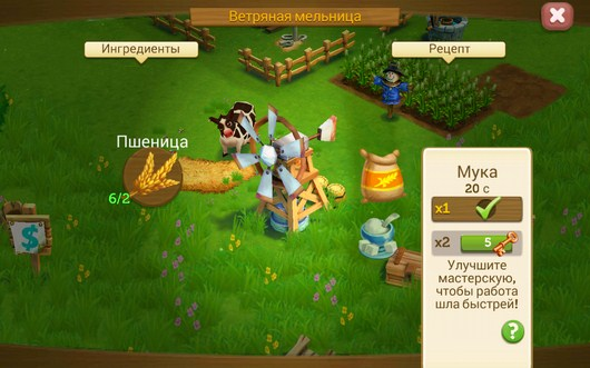 Производство - FarmVille2 Country Escape для Android