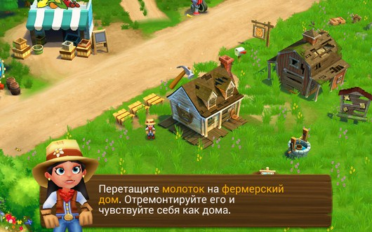 Ремонт дома - FarmVille2 Country Escape для Android