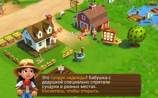 КЛюч в подарок - FarmVille2 Country Escape для Android