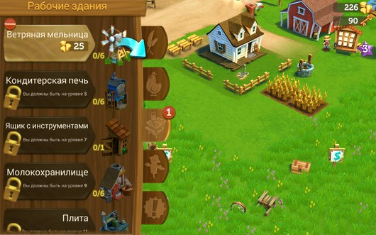 Постройки- FarmVille2 Country Escape для Android