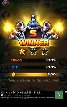 Победа - Field Defender для Android