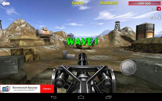 Начало битвы - Flight Gun 3D для Android