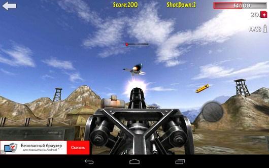 Огонь по недругу - Flight Gun 3D для Android