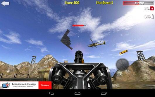 Несколько самолетов - Flight Gun 3D для Android