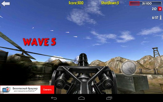 Самолет подбит - Flight Gun 3D для Android