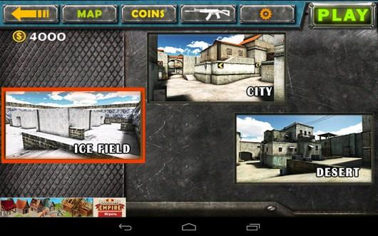 Выбор карты - Gun Strike 3D для Android