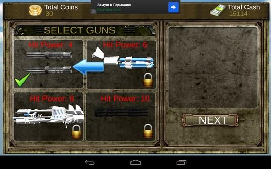 Выбор оружия - Gunship Counter Shooter 3D для Android
