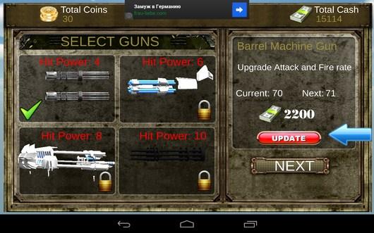 Улучшение оружия - Gunship Counter Shooter 3D для Android