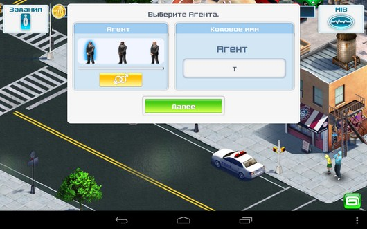 Выбор персонажа - Men In Black 3 для Android