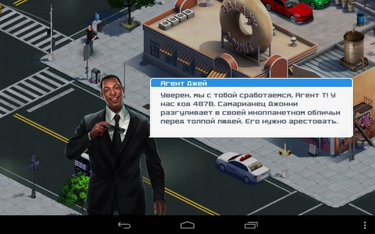 Помощь - Men In Black 3 для Android