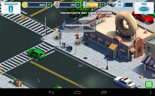 Стирание памяти - Men In Black 3 для Android