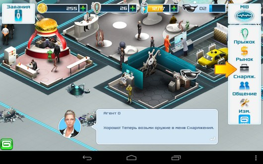Меню - Men In Black 3 для Android