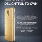 Samsung Galaxy S5 получает бесплатные опции при покупки в Индии
