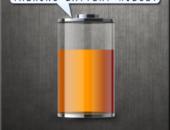 Иконка - Talking Battery Widget для Android