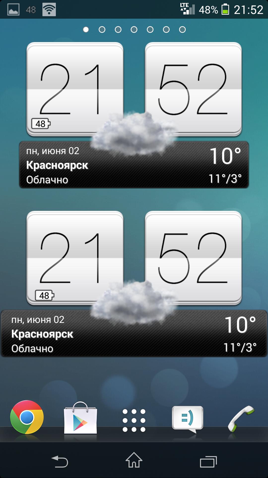 Картинки на телефон с часами и погодой