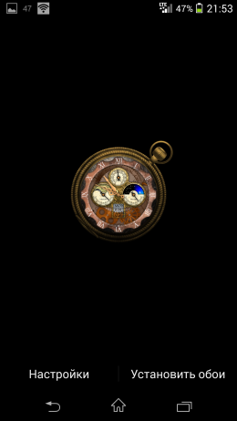 ЧасыSteampunk Watch Wallpaper