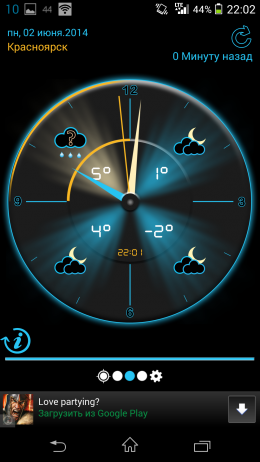 Часы - Weather Rise Clock для Android