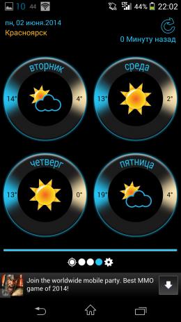 Прогноз на будущее - Weather Rise Clock для Android