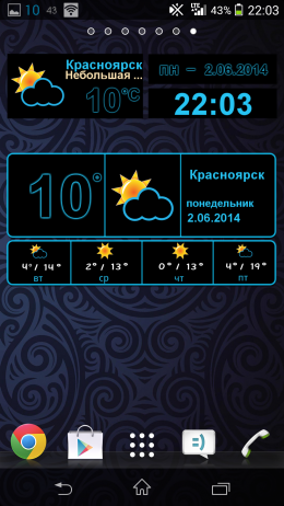 Виджет - Weather Rise Clock для Android