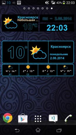 Виджет - Weather Rise Clock для Android