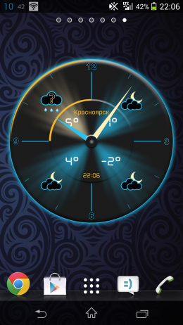 Аналоговые часы - Weather Rise Clock для Android