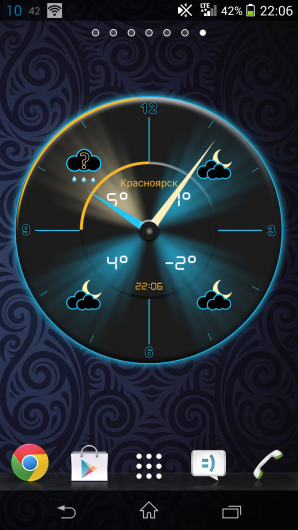 Transparent glass clock widget - это современно выглядящий виджет.