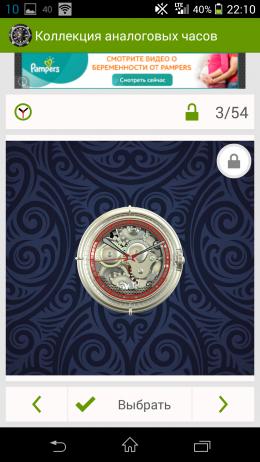 Выбор часов - Analog Clock Collection для Android