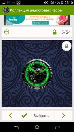 Аналоговые часы - Analog Clock Collection для Android