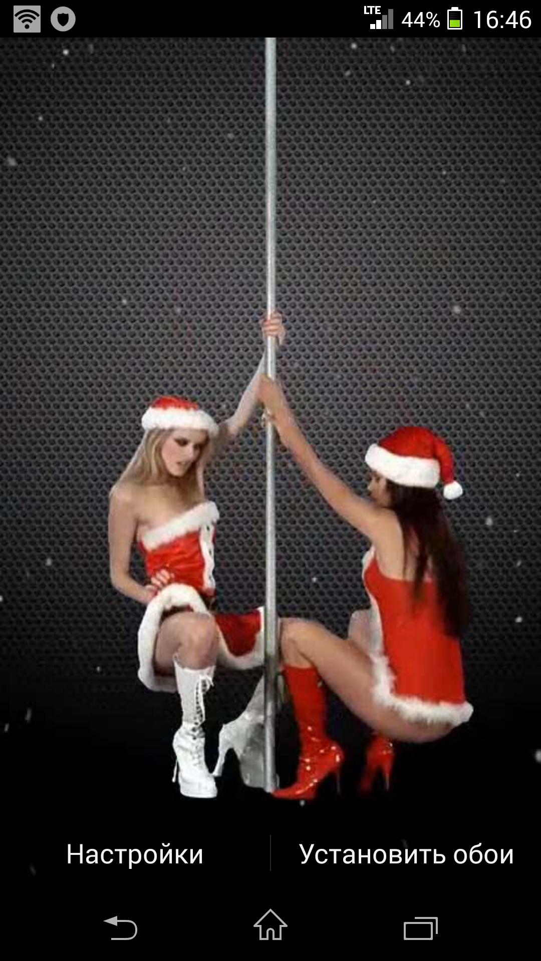 Девушки - Dancing Christmas Girls LWP для Android