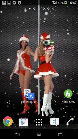 Танцовщицы - Dancing Christmas Girls LWP для Android