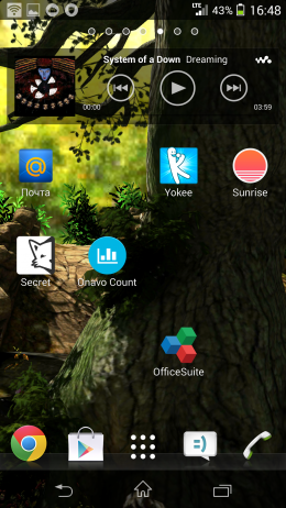 Деревья - Fantasy Forest 3D  для Android для Android