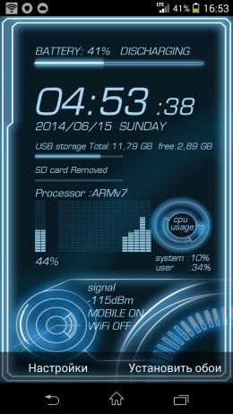 Системная информация - Mobile Info для Android