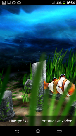 Немо - My 3D Fish для Android