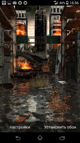 Апокалипсис - Apocalypse 3D для Android