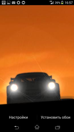 Суперкар - Racing Car для Android