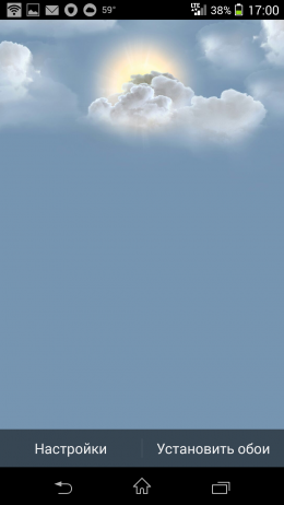 Облака- Stormfly для Android