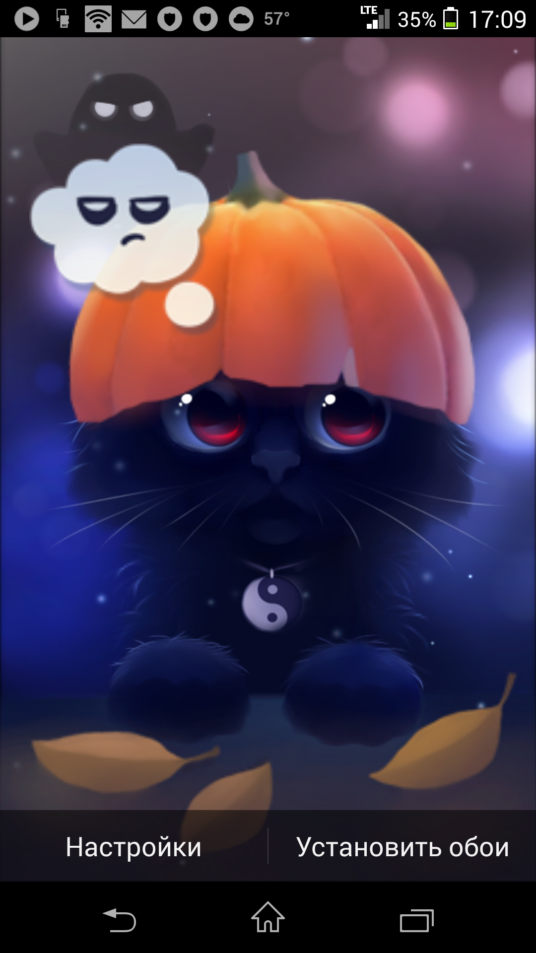 Кот - Yin The Cat для Android