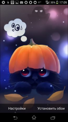 Превью - Yin The Cat для Android