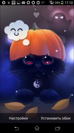 Довольный котенок - Yin The Cat для Android