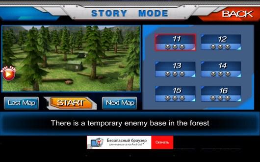 Лесная локация - Sniper Games: City War для Android