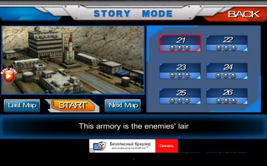 База - Sniper Games: City War для Android